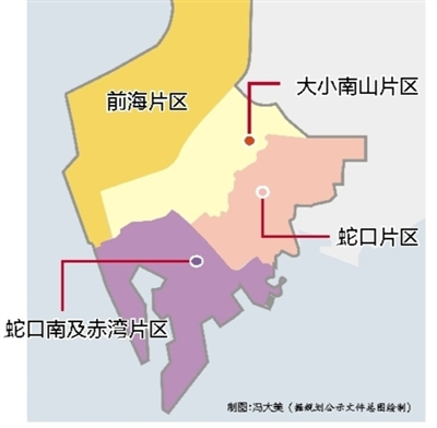 深圳规划前海蛇口自贸片区新蓝图