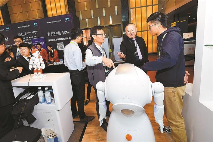 协同发展共建国际科技产业创新中心