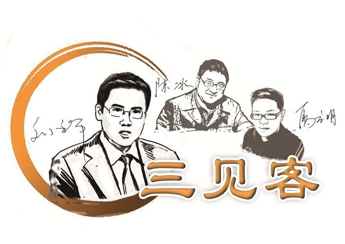 自卫队入宪或导致日本宪政危机