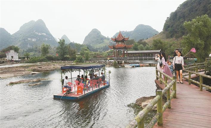 广西河池民族风景