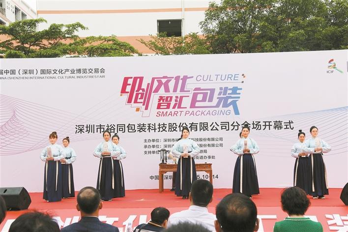 创意产业统计培训和业务培训,组织白狐等企业参加中国(深圳)国际工业