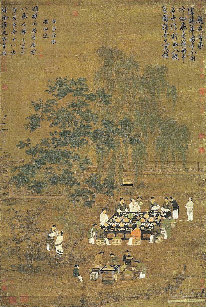 冯 娜 上个世纪早期,日本艺术评论家冈仓天心曾在其著作《说茶》(1906年)中写到:一般的西方人,看到茶道仪式,便在隐藏着的自满中把它看作东方古怪和幼稚的千百种怪癖中的又一例。这种西方人眼中古怪和幼稚的东方怪癖在中国却历来被认为是风雅闲趣的象征,煮茶论艺更是文人们引以为雅趣的闲会交游的风习之一。 早在数百年前,嗜茶成癖的宋徽宗赵佶便在其《大观茶论》中洋洋洒洒历数识茶饮茶的方法以及中国古典文人煮茶品茗的逸趣和情怀。缙绅之士,韦布之流,沐浴膏泽,熏陶德化,咸以高雅从事茗饮。与《大观茶论》的茶话