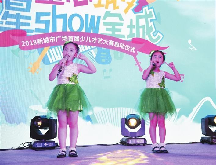 此次才艺大赛以六一儿童节为契机,由新城市广场,深圳特区报,深圳广电