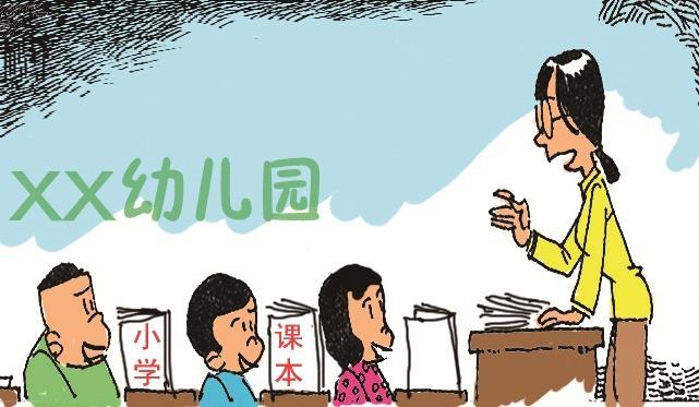 学生法治漫画手绘作品