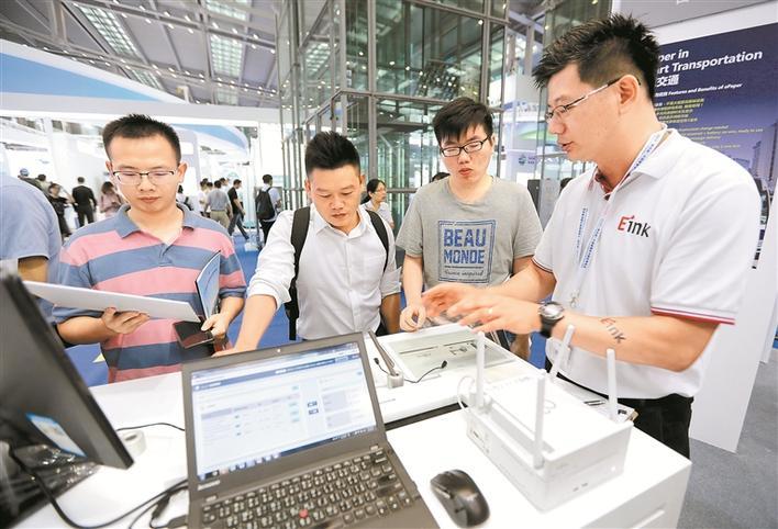 2018(第四届)中国智慧城市国际博览会