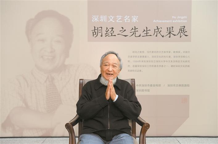 他是深圳文化的守望者