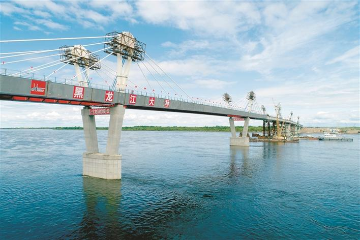中俄黑河—布拉戈维申斯克界河公路大桥合龙