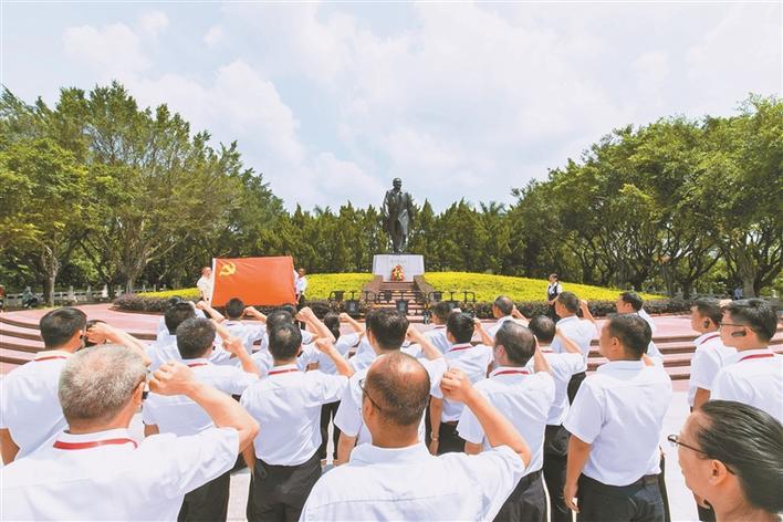 http://www.omntm.co/guangzhoufangchan/96342.html