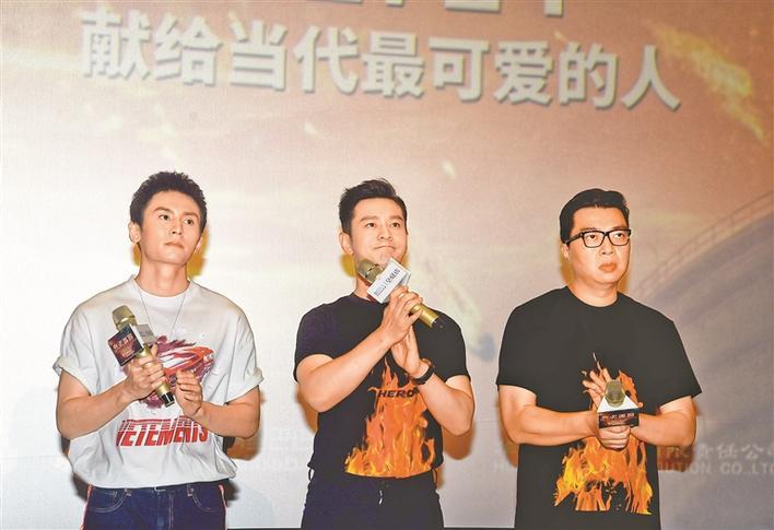黄晓明领衔高燃消防队  《烈火英雄》深圳路演看哭观众
