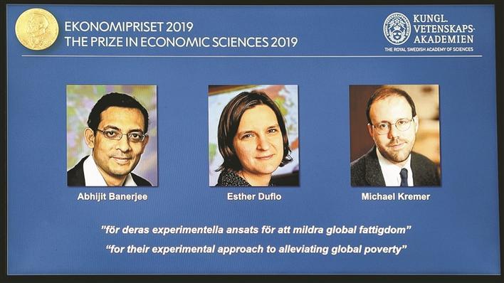 诺贝尔经济学奖获得者的实验