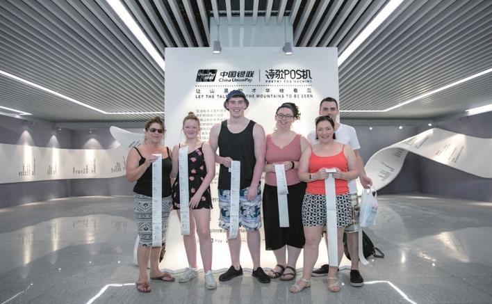 http://www.szminfu.com/wenhuayichan/26335.html