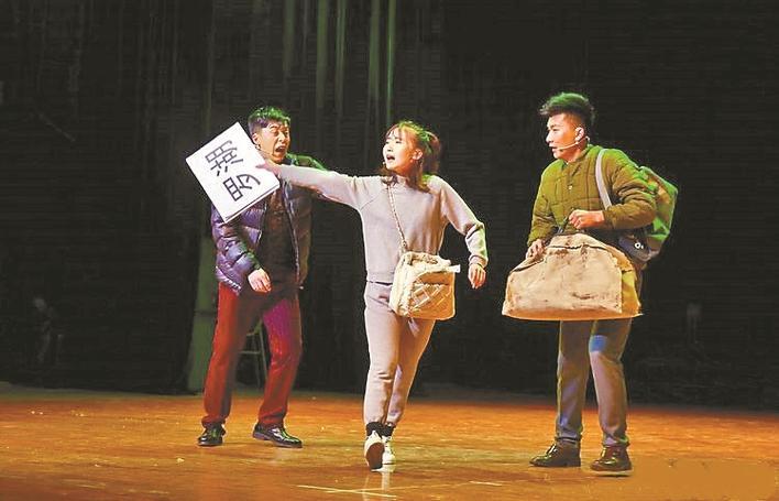 打造红色文学轻骑兵作品标杆——深圳原创话剧《亲个蛋蛋的红黄蓝》剧本研讨会在福田举行