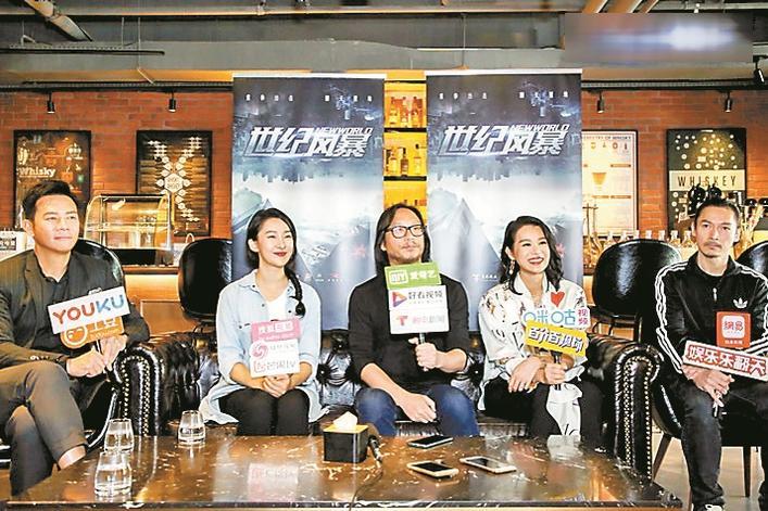 电影《世纪风暴》在深圳启动