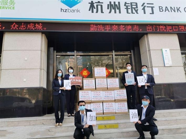 杭州银行深圳罗湖支行成立