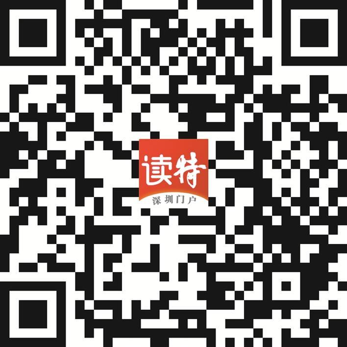 深圳市第六届人民代表大会常务委员会公告