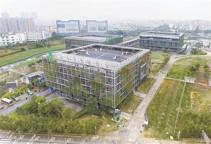 科技创新驱动助力深圳绿色高质量发展