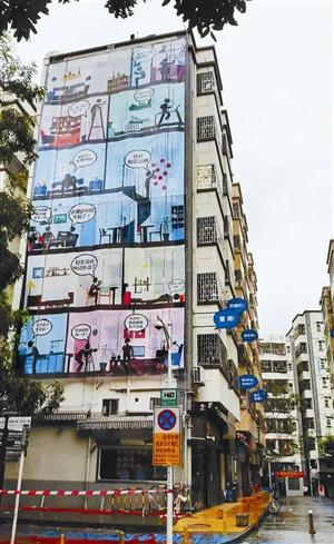 水围外店_水围村国际青年社区改造漫画立面.