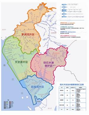 深圳前海湾区 地图